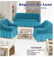 Чехол для мягкой мебели De Luxe (на диван +2 кресла) (диз.: 5 голубой)