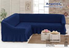 Чехол для мягкой мебели (на угловой диван) (диз.: 242 темно-синий)