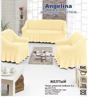 Чехол для мягкой мебели ( на диван + 2 кресла) (диз.: 237 желтый)