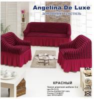 Чехол для мягкой мебели De Luxe (на диван +2 кресла) (диз.: 3 красный)