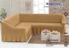 Чехол для мягкой мебели (на угловой диван) (диз.: 234 песочный)