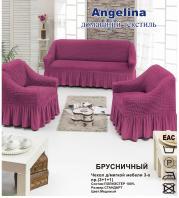Чехол для мягкой мебели ( на диван + 2 кресла) (диз.: 235 брусничный)