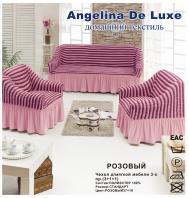 Чехол для мягкой мебели De Luxe (на диван +2 кресла) (диз.: 2 розовый)