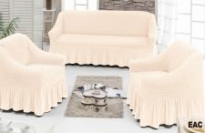 Чехол для мягкой мебели ( на диван + 2 кресла) (диз.: 214 слоновая кость)