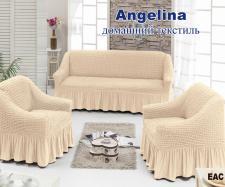 Чехол для мягкой мебели ( на диван + 2 кресла) (диз.: 212 молочный)
