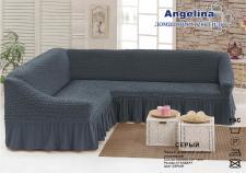 Чехол для мягкой мебели (на угловой диван) (диз.: 216 серый)