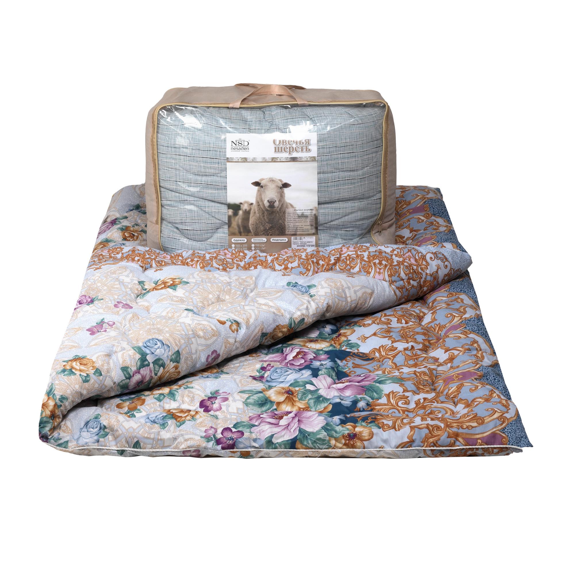 """Одеяло """"Овечья шерсть"""" перкаль чемодан ОШОЕМо"""