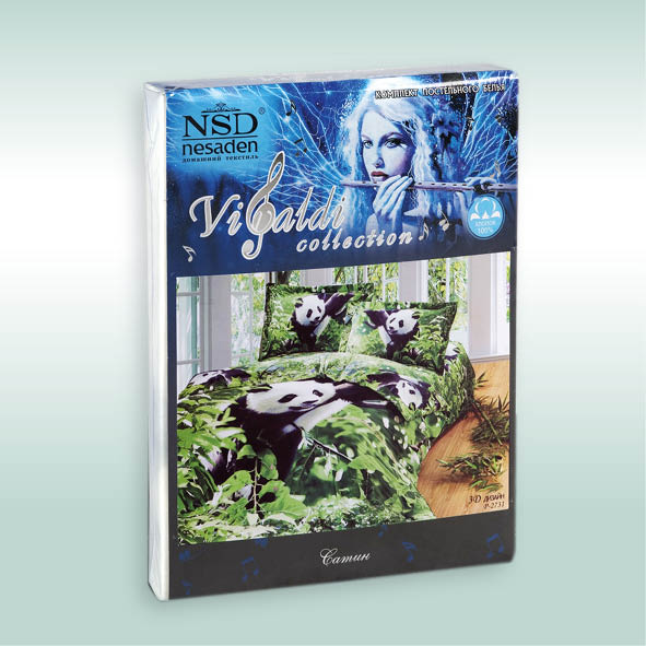"КПБ ""Vivaldi Collection"" 2,0 (сатин; пакет ПВХ) (диз.: WP13) КСВ"