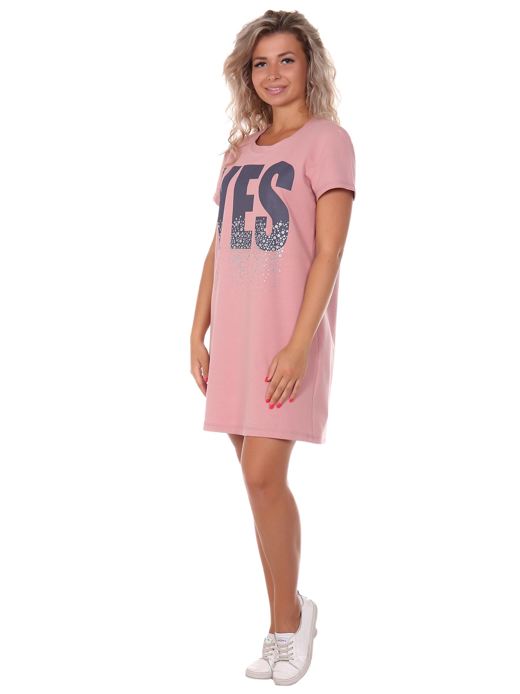 П-021 НСД Платье женское (футер) П-021 НСД