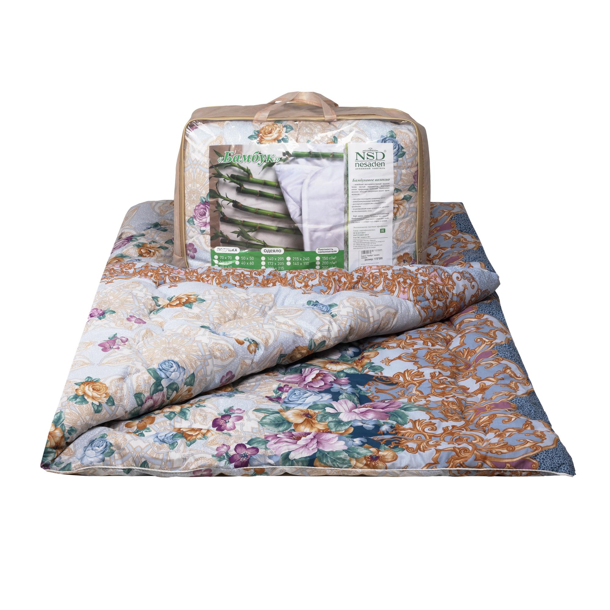 """Одеяло """"Бамбук"""" перкаль чемодан ОШОЕМо"""