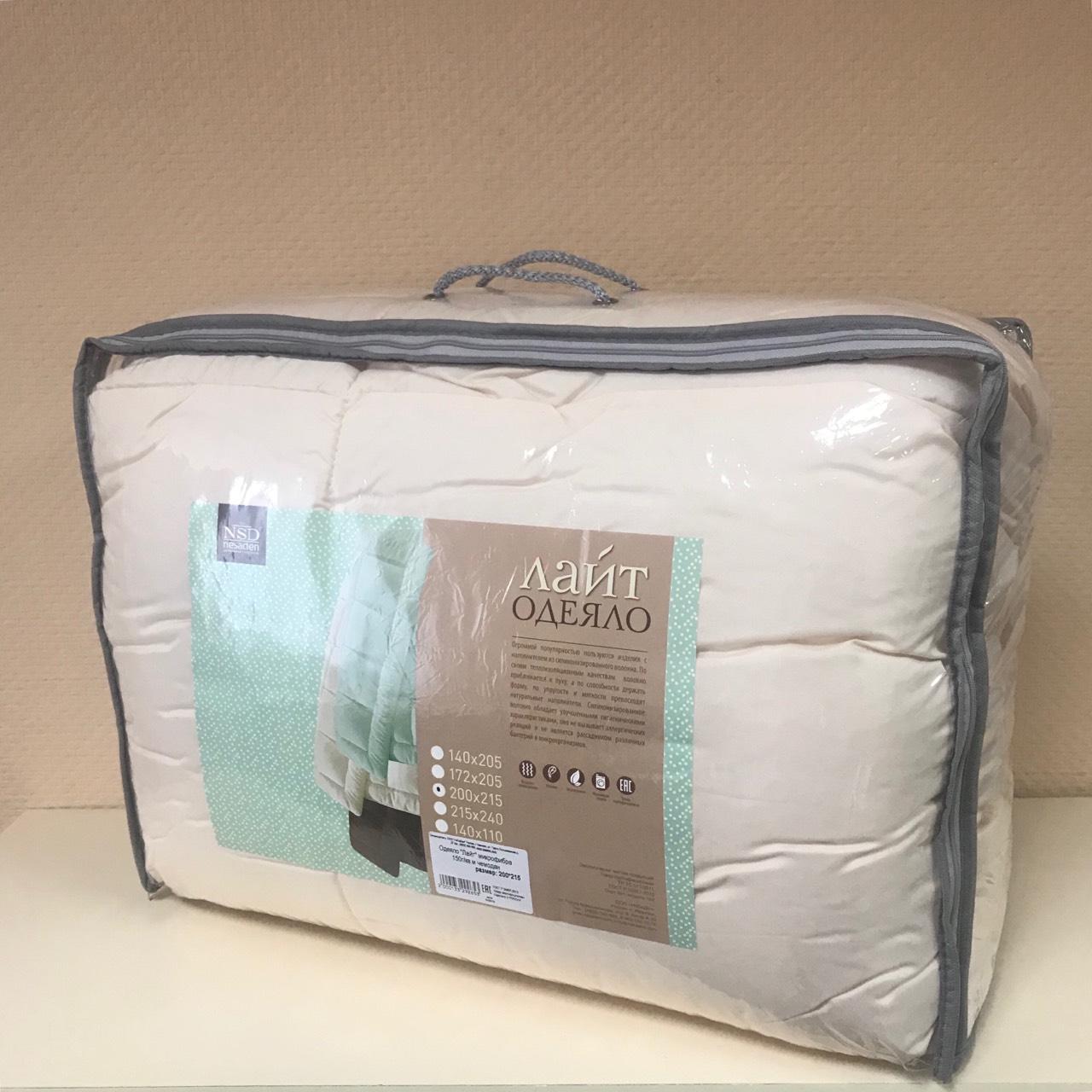 """Одеяло """"Лайт"""" микрофибра 150г/кв.м чемодан 145*205 (диз.: Беж) ОЛПЕп"""