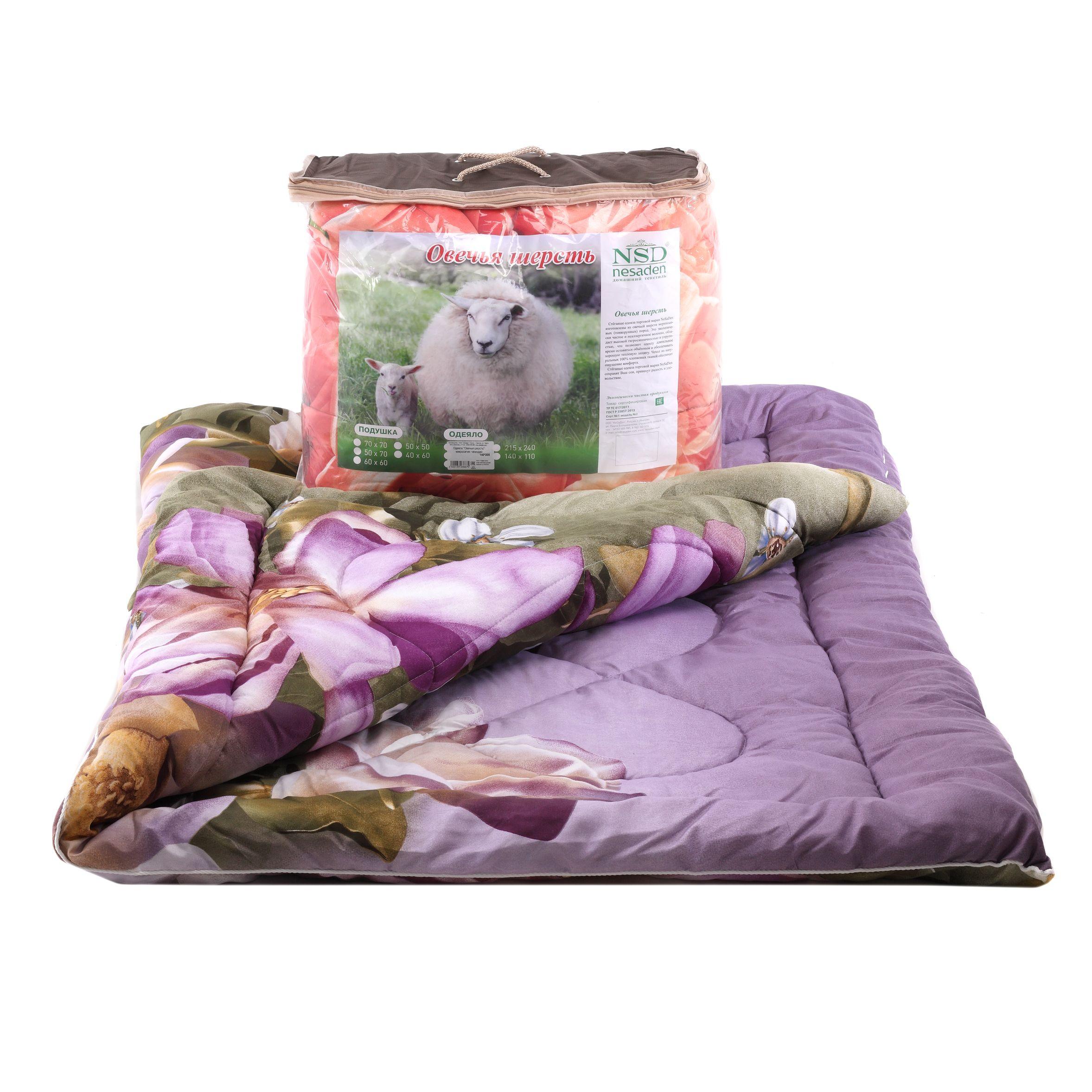 """Одеяло """"Овечья шерсть"""" микросатин чемодан ОШОЕМо"""